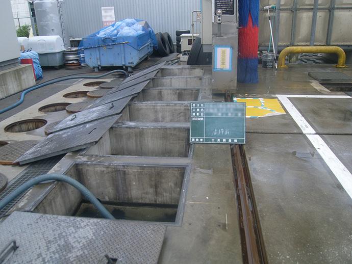 洗車場における油水分離槽・側溝の清掃工事